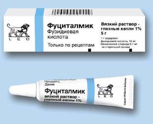 фуциталмик глазные капли инструкция и цена - фото 2