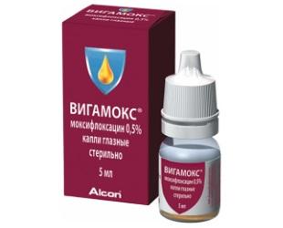 вигамокс глазные капли инструкция цена в украине
