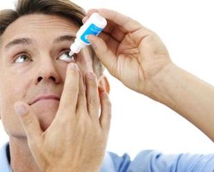 атропина сульфат инструкция по применению глазные капли - фото 9