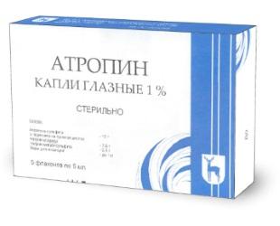пилокарпин глазные капли инструкция цена в украине - фото 11