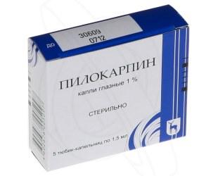 пилокарпин глазные капли инструкция цена в украине - фото 3