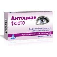 Витамины для глаз для улучшения зрения список