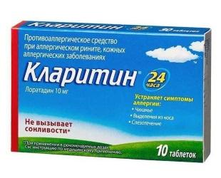 Список таблеток для лечения заболеваний глаз