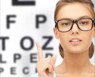Тест на проверку зрения