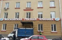 Московская глазная клиника: лечение сложных заболеваний глаз