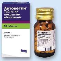 инструкция по применению для Актовегина в таблетках