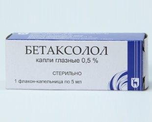 Описание глазных капель Бетаксолол.