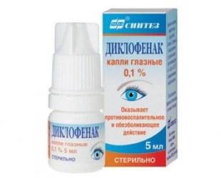 Описание и цена на глазные капли Диклофенак.