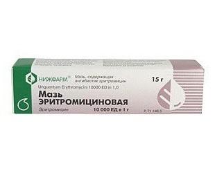 Подробное описание эритромициновой мази.