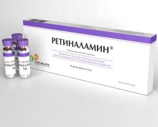 Описание препарата Ретиналамин.
