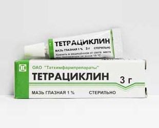 Отзывы о тетрациклиновой глазной мази.